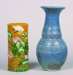 1144: A Chinese Ceramic Cylindrical Vase, Height of fir