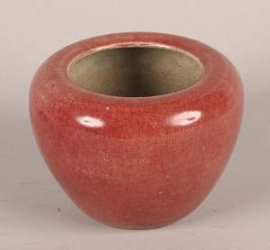 A Chinese Peachbloom Glazed Ceramic Scholars' Wat