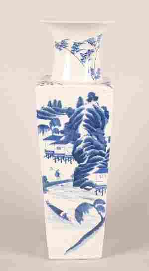 A Chinese Blue and White Porcelain Vase, Height 2