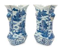 A Pair of Chinese Blue and White Porcelain Vases Height