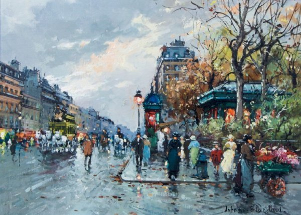 Antoine Blanchard, (French, 1910-1988), Paris Street Sc