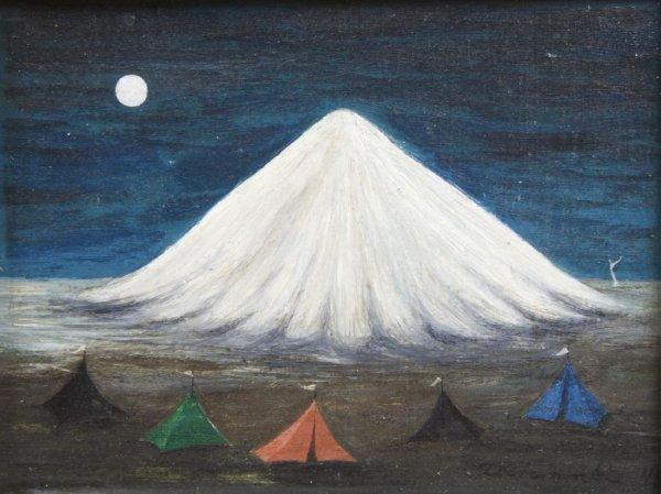 Gertrude Abercrombie, (American, 1909-1977), Encampment
