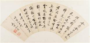 Tiebao (1752-1824) and Attributed to Shen Zhou