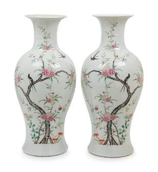 A Pair of Famille Rose Porcelain Vases