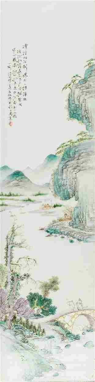 A Set of Four Famille Rose Porcelain 'Landscape'