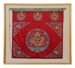 Two Embroidered and Woven Silk