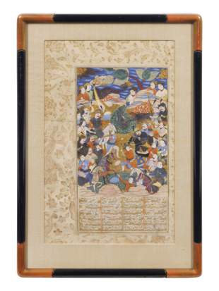 Four Islamic and Indian Miniature Paintings