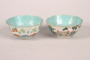 508: A Pair of Chinese Porcelain Bowls, Height 3 1/4 x