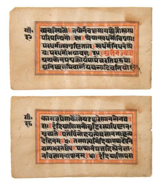 19: (INDIA) Sanskrit manuscript, two leaves, double-sid