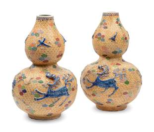 A Pair of Chinese Cloisonne Over Porcelain Double Gourd