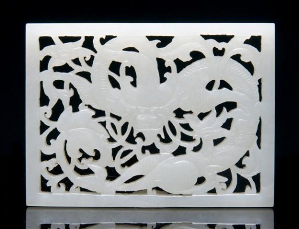 638: A White Jade Plaque, Width 2 7/8 inches.