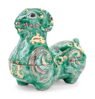 A Chinese Famille Verte Porcelain Ram-Form Covered Box
