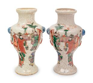 A Pair of Chinese Enamel on Crackle Glazed Porcelain