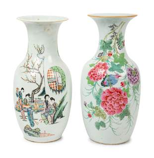 Two Large Chinese Famille Rose Porcelain Vases