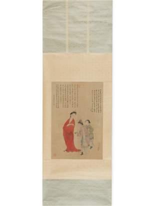Attributed to Xu Bangda