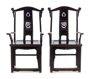 A Pair of Chinese Yoke-Back Hardwood Armchairs