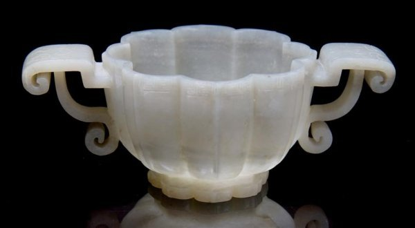 A White Jade Double Handled Cup, Width over handles 5 i