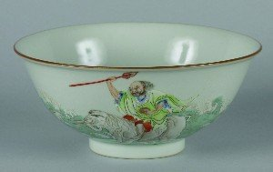 436: A Chinese Famille Rose Porcelain Bowl, Height 3 1/
