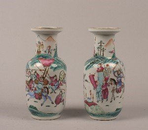 507: A Pair of Chinese Porcelain Urns, Height 14 1/2 in