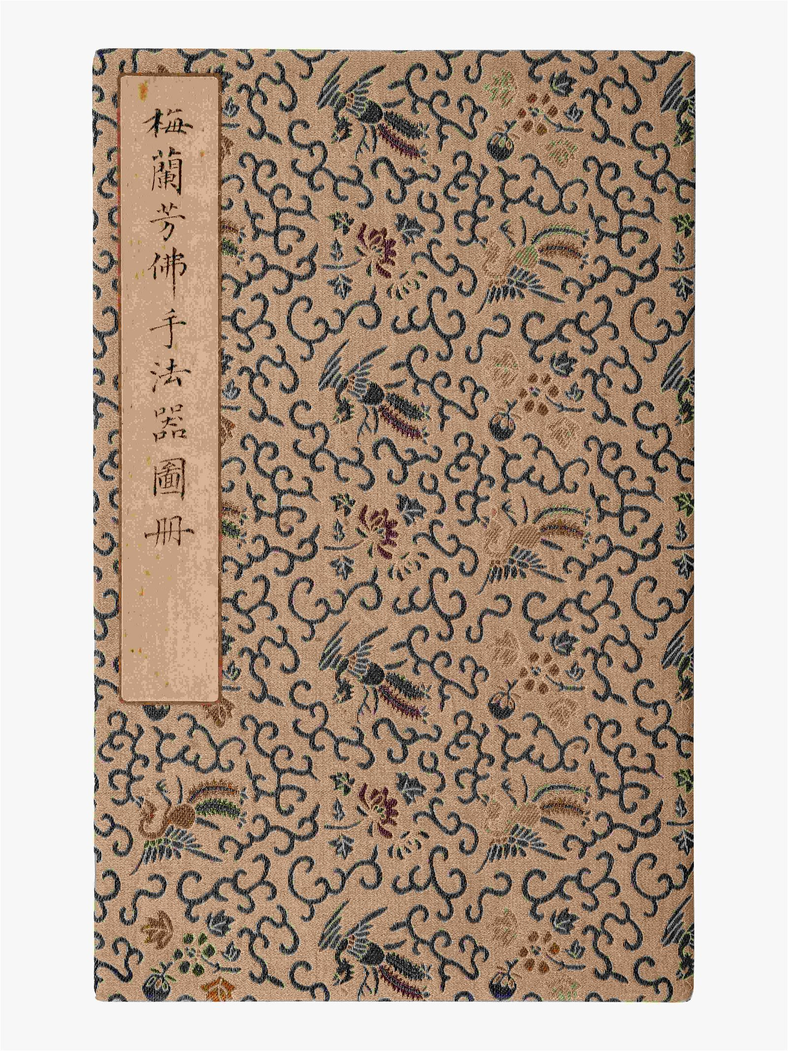 Attributed to Mei Lanfang