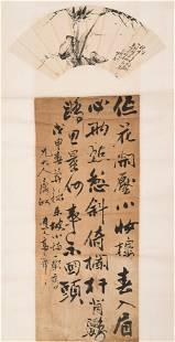 Gao Qipei