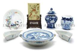 A Group of Seven Asian Decorative Articles, Height of f