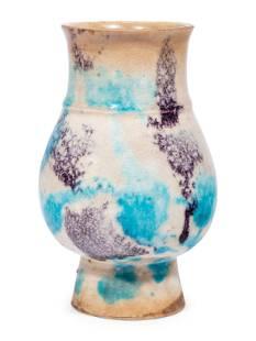 A Chinese Flambé Porcelain Hu Vase
