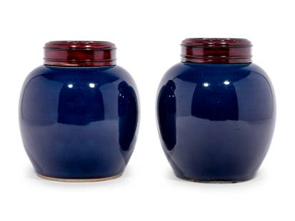 A Pair of Chinese Blue Glazed Porcelain Ginger Jars