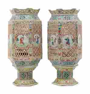 A Pair of Chinese Famille Rose Reticulated Lanterns