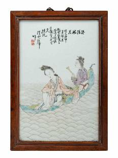 A Chinese Famille Rose Porcelain Plaque by Wang Zhang