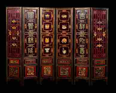 A Chinese Hardstone Inset and Lacquered Six-Panel Floor