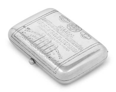 A Russian Silver Coin Purse