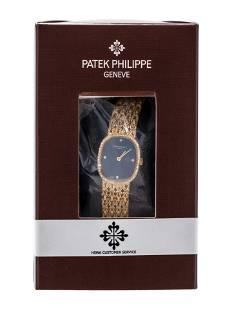 PATEK PHILIPPE, 18K YELLOW GOLD AND DIAMOND REF.