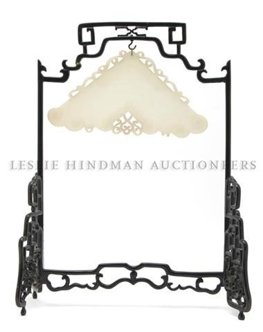 600: A Chinese White Jade Chime, Width of chime 8 1/2 i