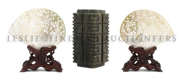 607: A Chinese Hardstone Cong, Height of tallest 7 7/8