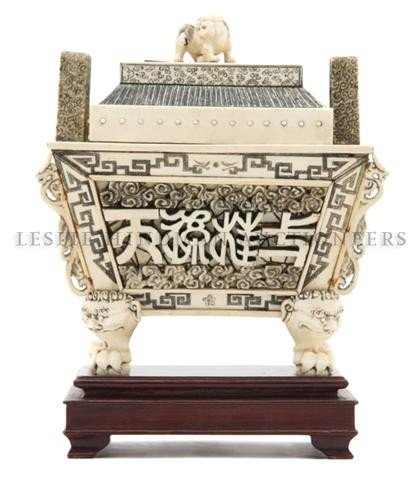 617: A Chinese Carved and Veneered Ivory Censer, Height
