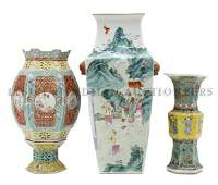 705: A Group of Three Chinese Porcelain Articles, Heigh