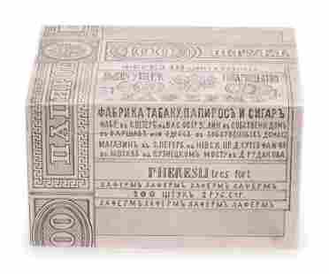 A Russian Silver Trompe l'Oeil Table-Top Cigarette Box