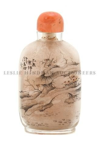 14: An Interior Painted Glass Snuff Bottle, Height of b