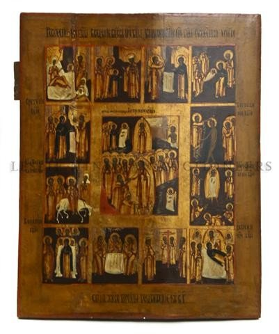 17: A South Russian Polychromed Wood Icon, Height 19 7/