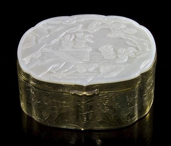 18: A Chinese White Jade Plaque, Width of plaque 4 3/4