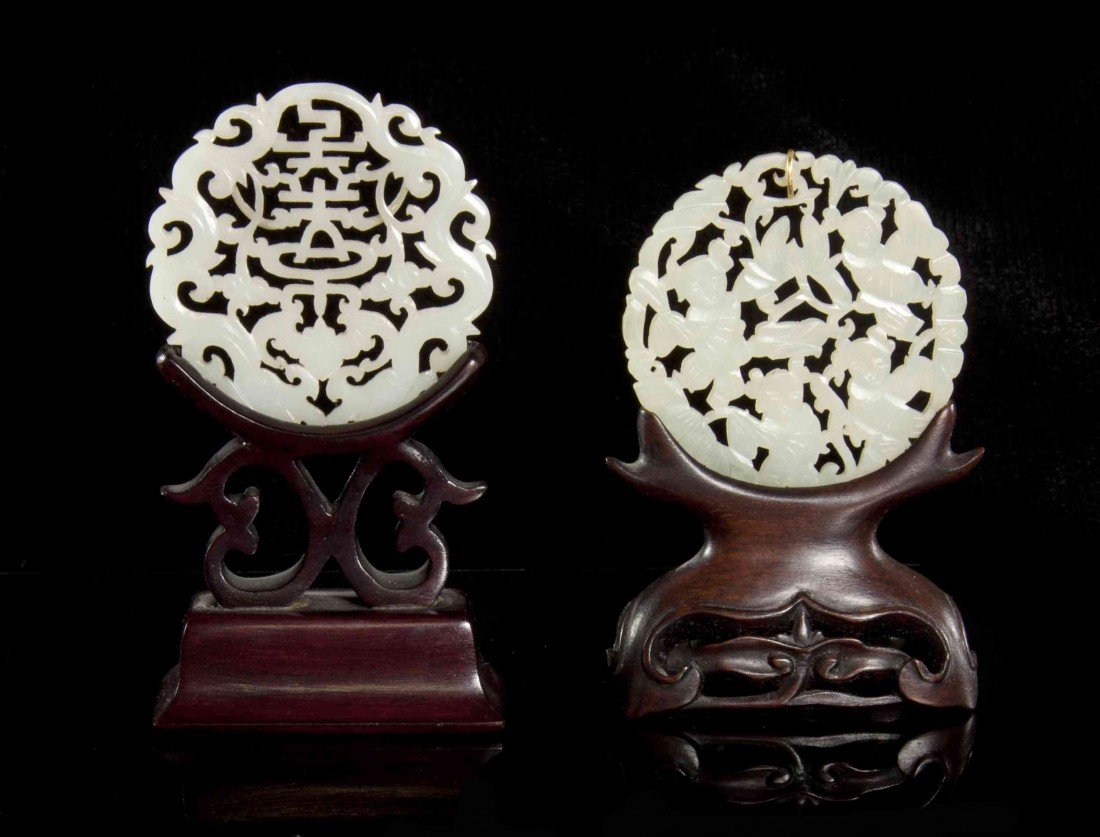 531: A Group of Two Carved Jade Roundels, Diameter of f