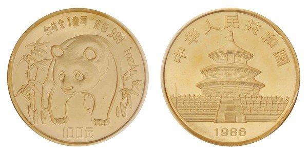 449: A Proof Cameo 1986 Chinese Panda One Ounce Gold Co