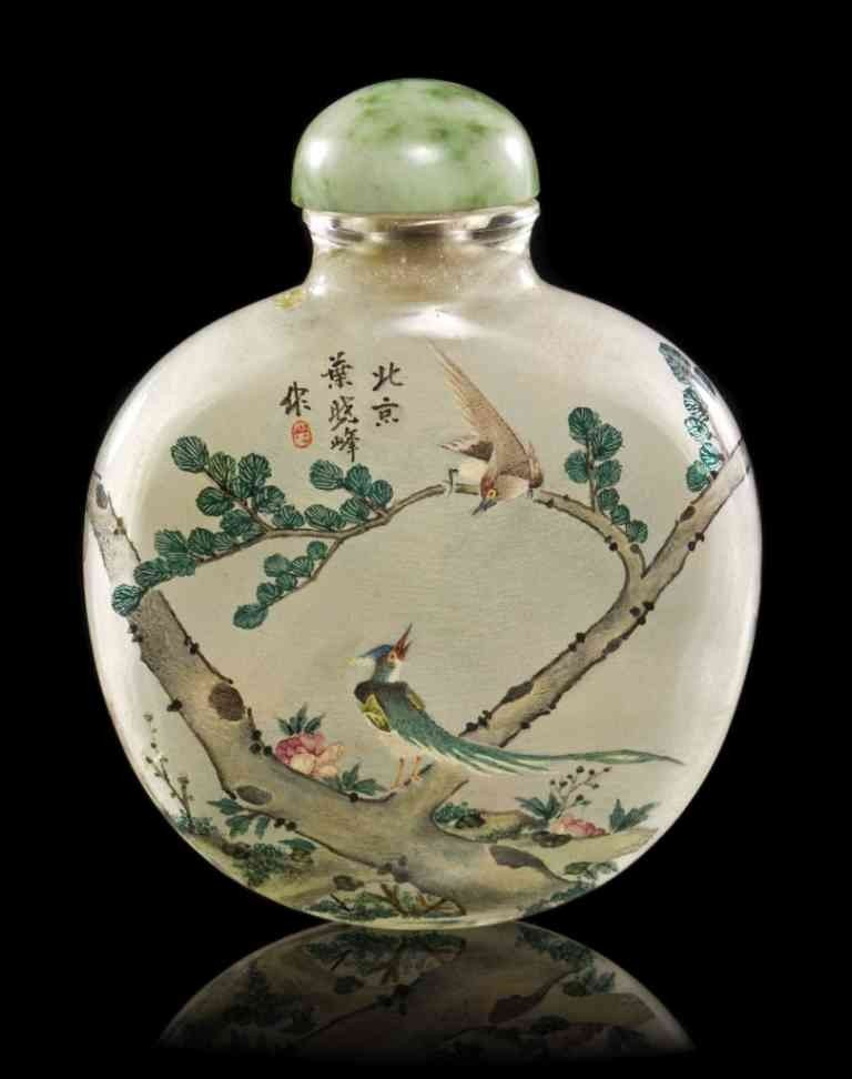 9: A Rare Rock Crystal Interior-Painted Snuff Bottle, Y