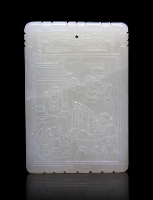 432: A Chinese Jade Plaque, Height 2 1/2 inches.