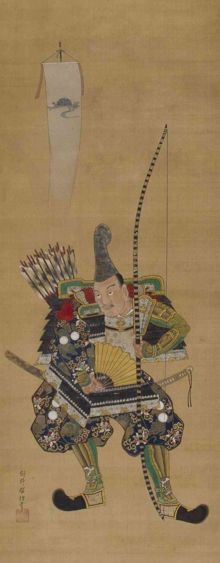652: A Japanese Painting of an Archer, Kano Tanshin Hit