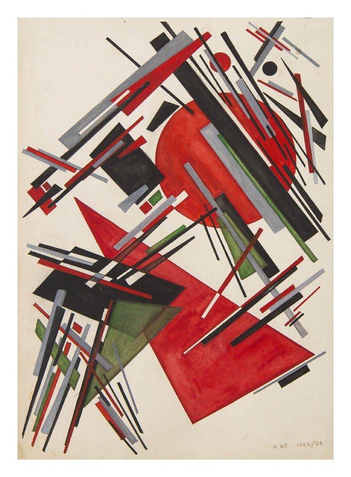 1: Nadia Khodasevich-Leger, (French/Russian, 1904-1982)