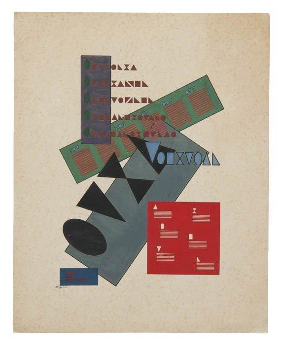 3: Yakov Chernikov, (Ukrainian, 1889-1951), Non-Object