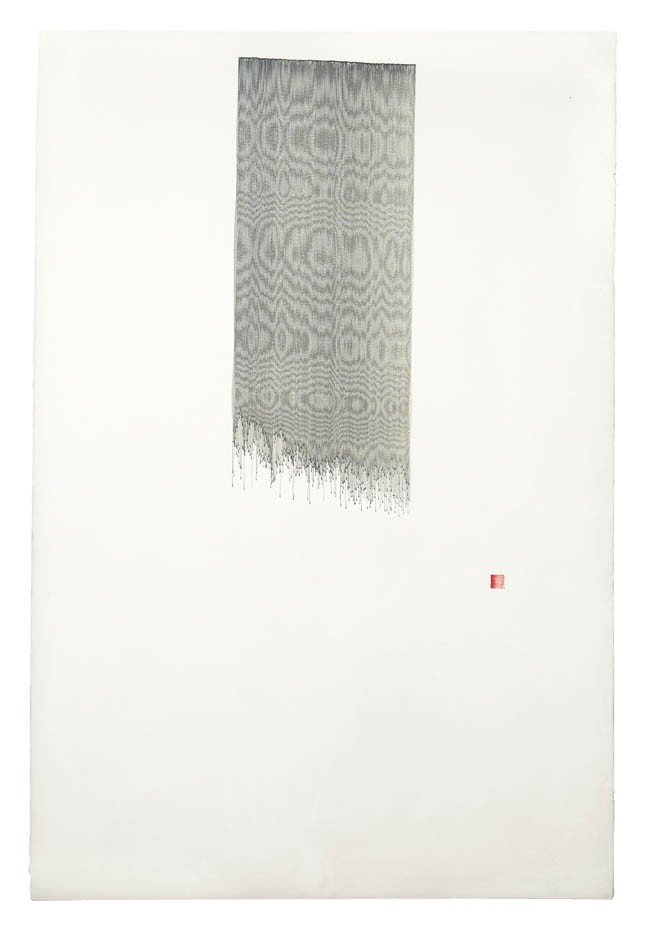 10: Daniel Brush, (American, b. 1947), Koald 93: Zo, #7