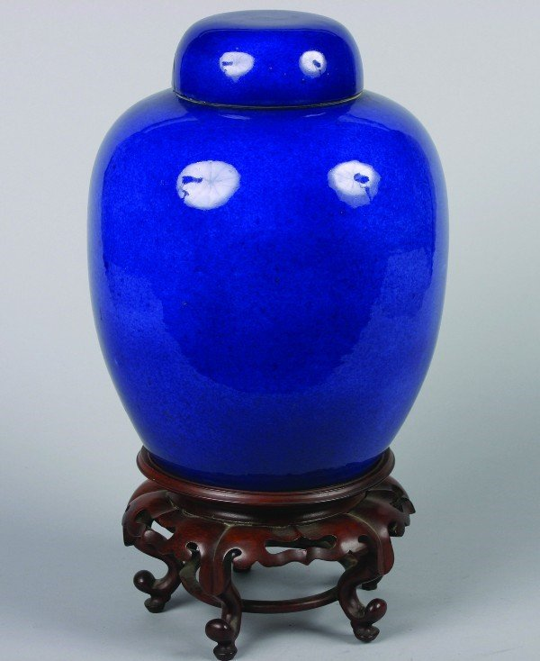 16: A Chinese Powder Blue Porcelain Vase and Cover, Hei